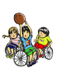 車椅子バスケットボールをやってみよう!