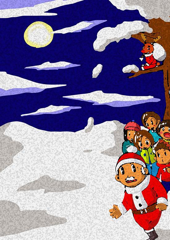 わくわく子どもクリスマス会