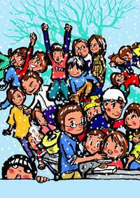 ひとり親家庭のための1DAYプログラム~WINTER編~