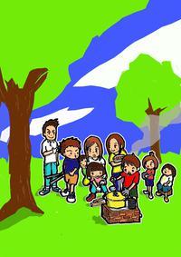 ひとり親家庭のための1DAYキャンプ