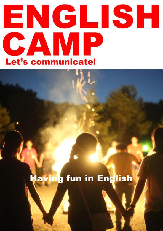 English Camp