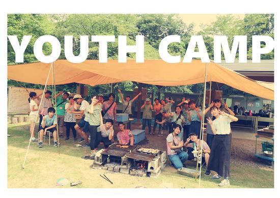 わくわくの森 YOUTH CAMP