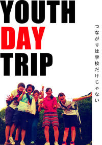 YOUTH DAY TRIP