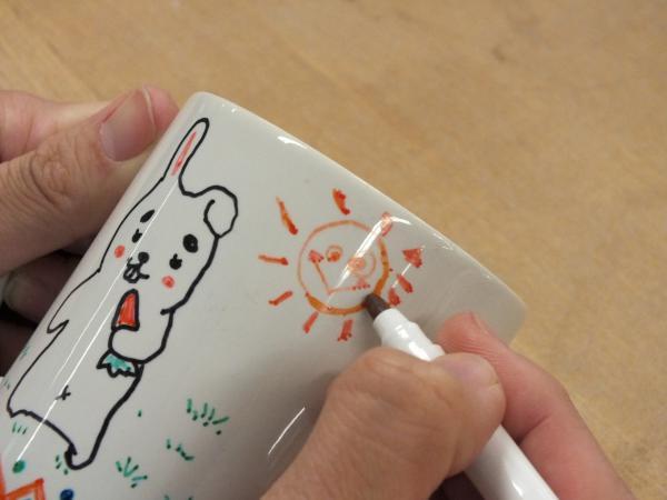No.74 お絵かきマグカップ